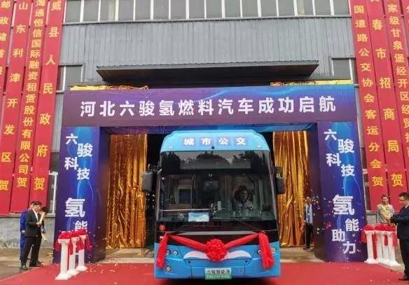 河北邢台威县新闻_河北六骏燃料电池汽车下线– 高工氢电新闻